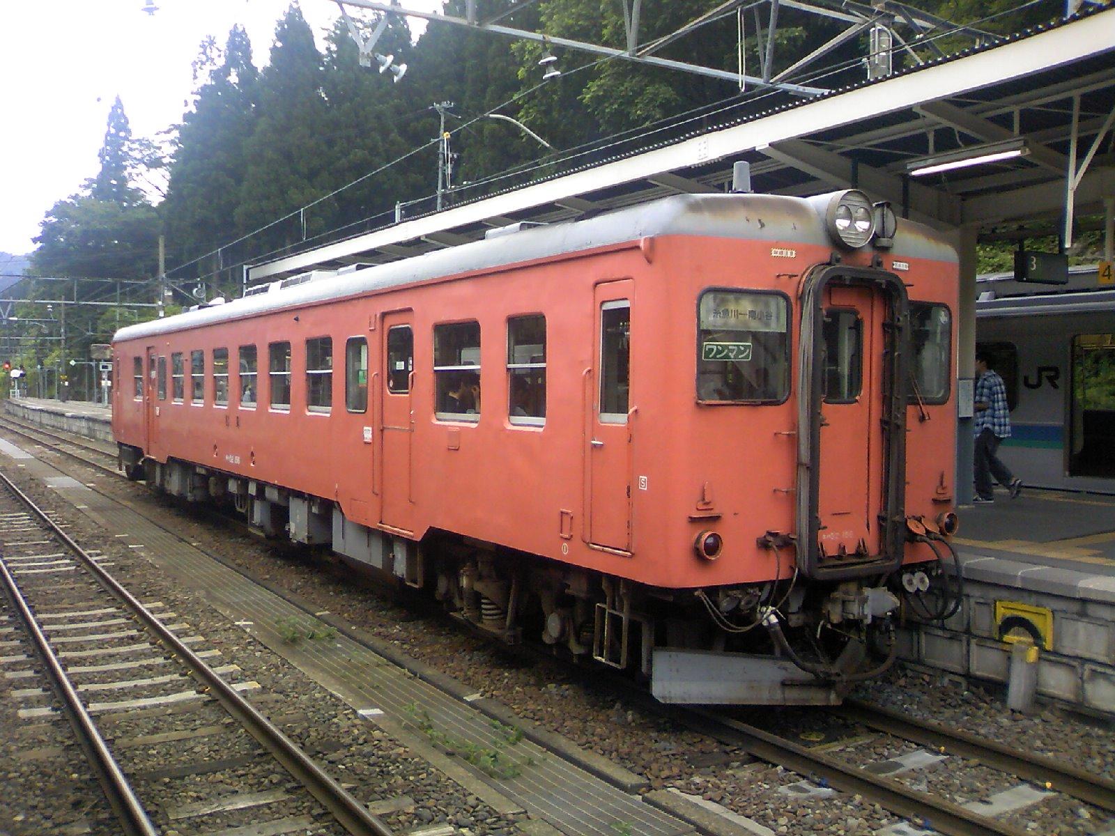 Ts3h0032