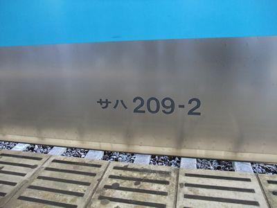 Dscf24581
