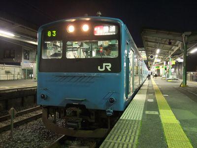 Dscf27811