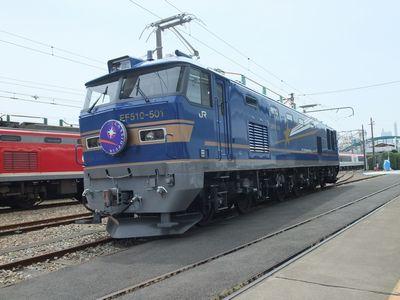 Dscf29191