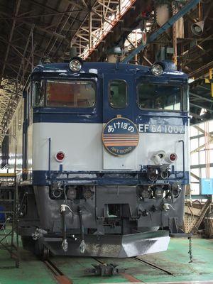 Dscf29401