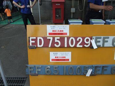 Dscf29571