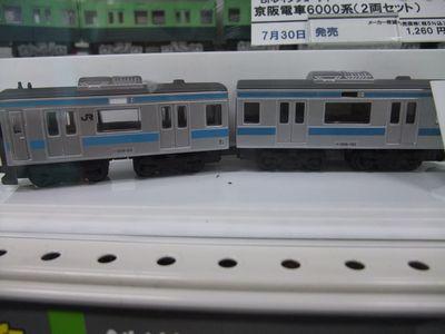 Dscf33111