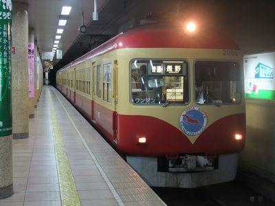 Dscf46341