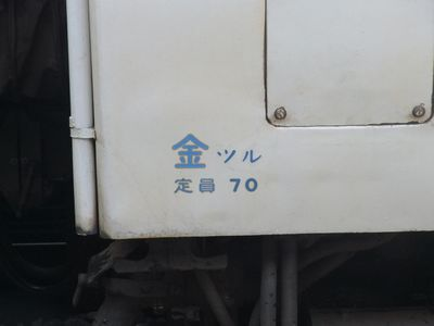 Dscf46961