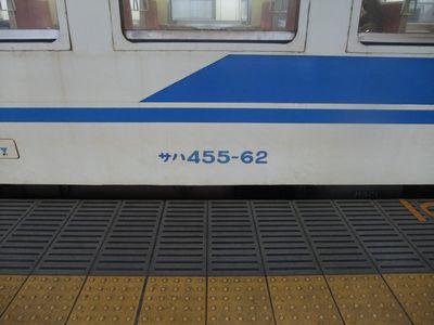Dscf47171