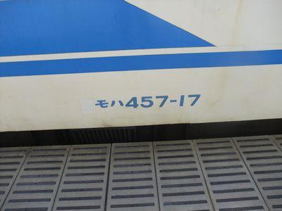 Dscf47181