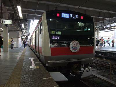 Dscf32191